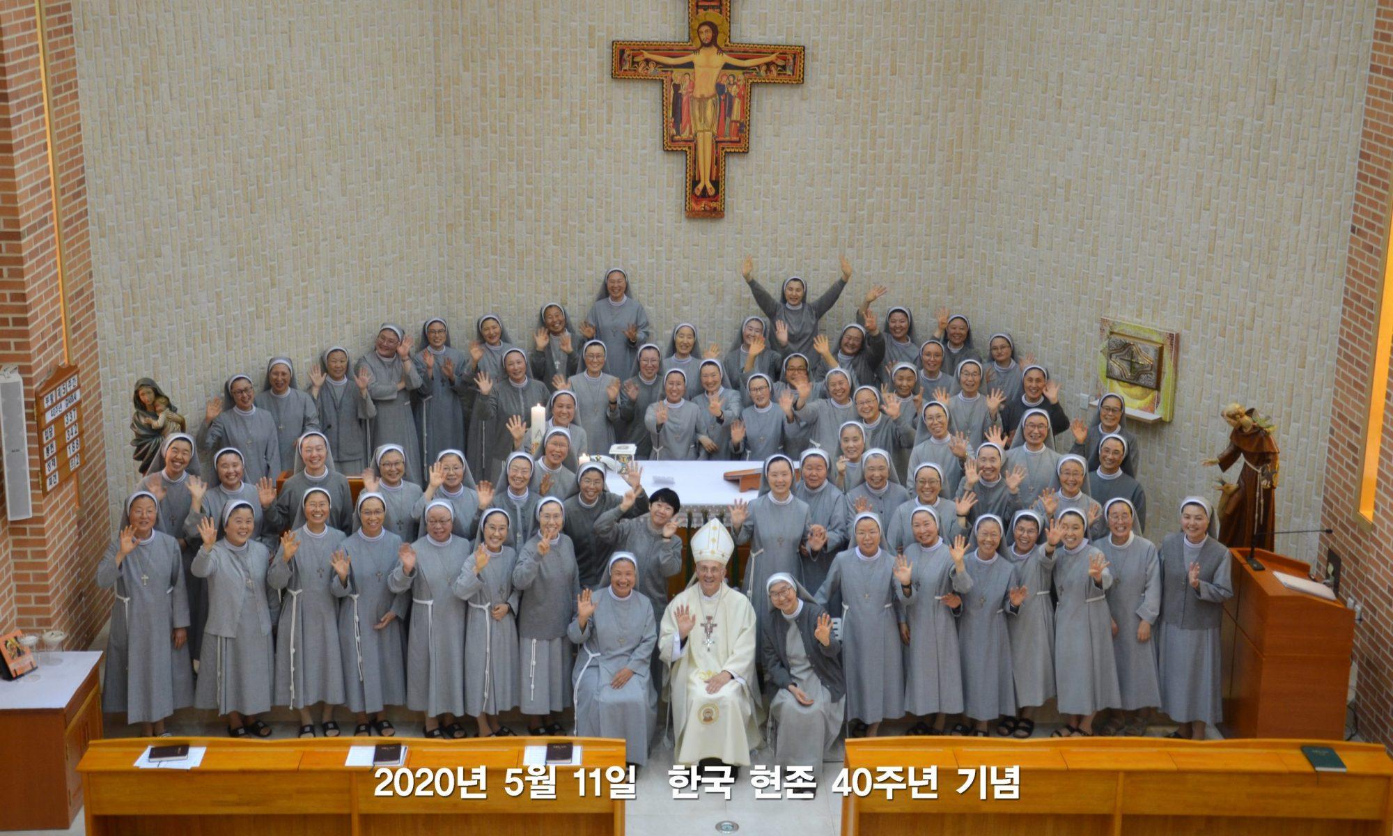 아씨시의 프란치스코 전교 수녀회